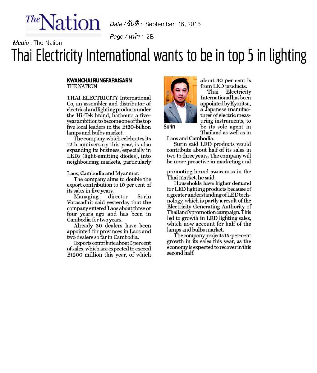 Thai Electricity International wants to be in top 5 in lighting market in 5 years