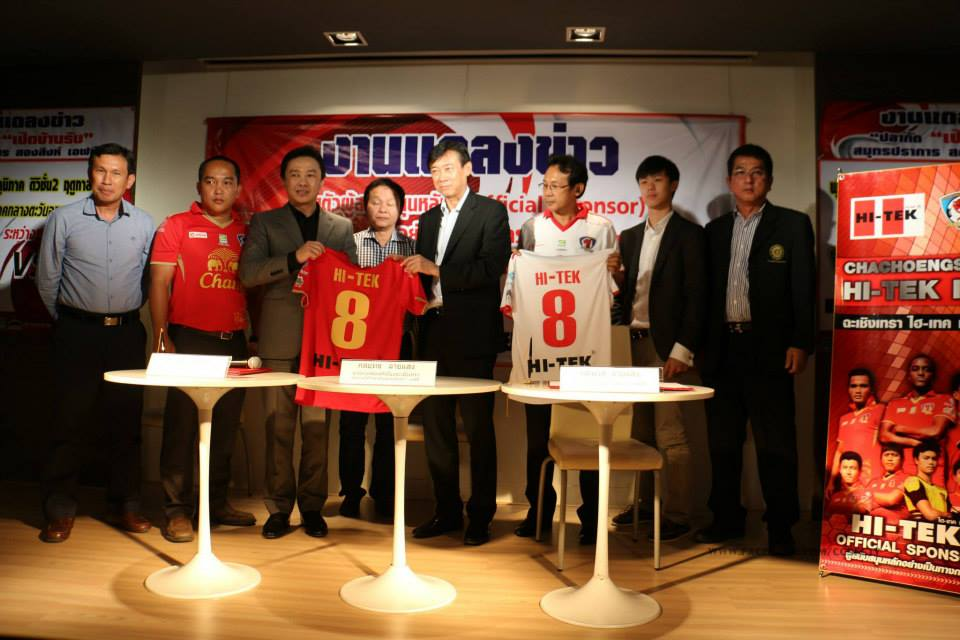 A big move of HI-TEK: Becoming an official sponsor of Chachoengsao FC